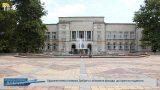 Художествена галерия Добрич с обновена фасада  до края на годината